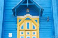 Шарковщина церковь