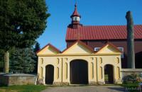 Новый Двор костел