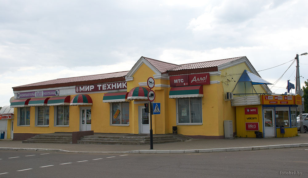 знакомства беларуси город шклов