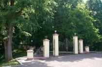 Славгород замчище