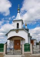 Русаково