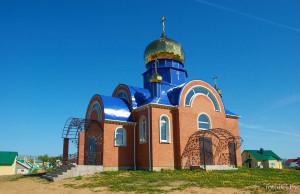 Алесино церковь