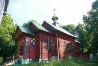 Деревня Плиса