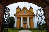 Данюшево