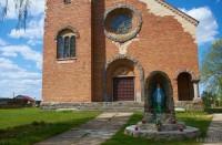 поселок Школьный