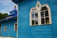 Нижний Теребежов
