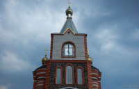 Дуброва