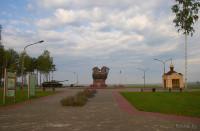Мемориал Багратион