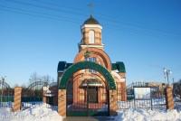 Толочин храм св Владимира