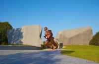 Мемориал Прорыв