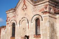 Мосор церковь