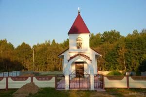 церковь в Вашково