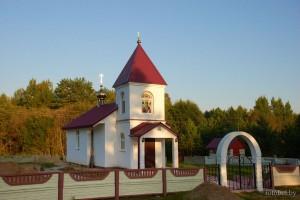 часовня в Вашково