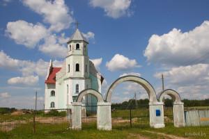 деревня Волок