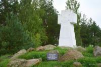 Русское Село