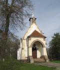 Костёл в Вязыне
