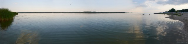 Солигорское водохранилище