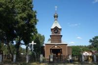 Киевец