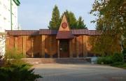 Музей природы Березинского заповедника