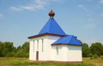 Деревня Ленин