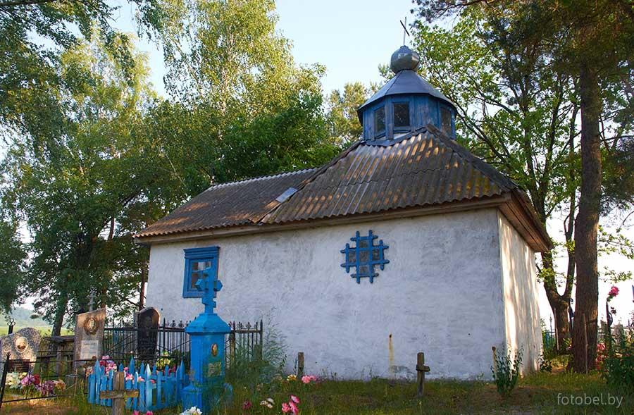 Знакомства Житковичский Район